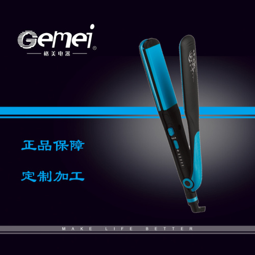 Factory direct sale Gemei multifunctional 1961 straightener and curler perm browser hair tools