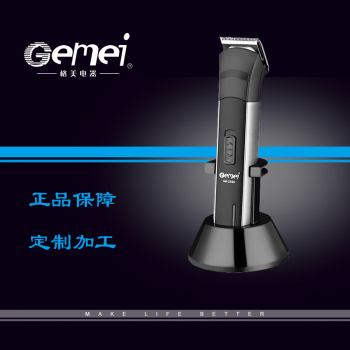 Gemei pushed 2599 electric hair Clipper haircut