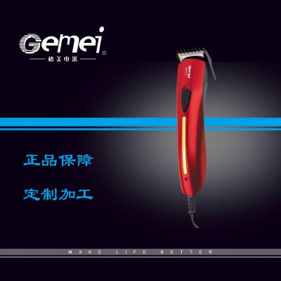 PROGEMEI ge mei 201B straight insert hair clipper hair clipper electric shears foreign trade small appliances