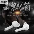 Yourz Euse Powder 7S Wireless V1 Apple Bluetooth Headset Stereo Ear Earphone 4.1