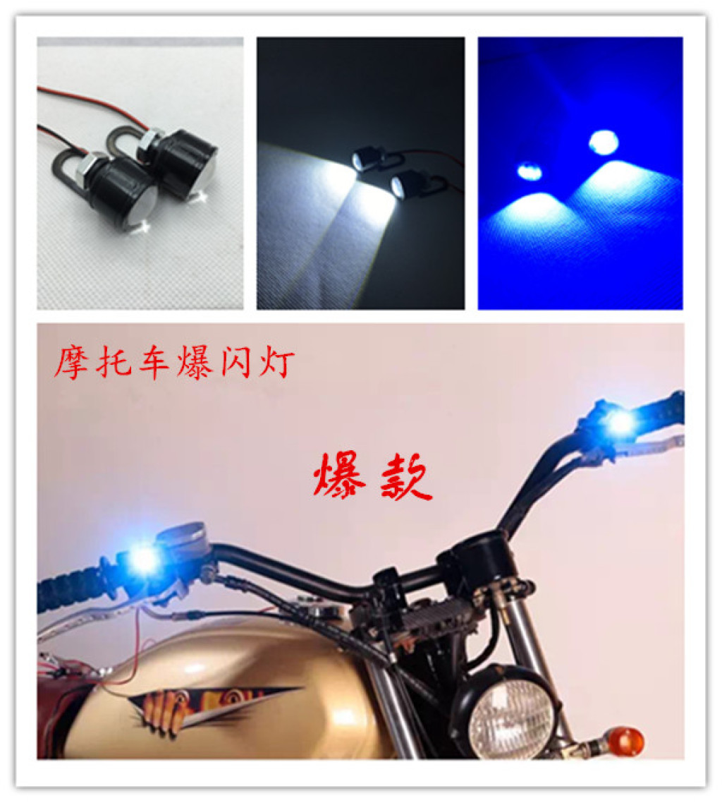 Led Motorcycle Mirror Lights Flashing Eagle Eyes Red And Blue On The  Flashing Lights