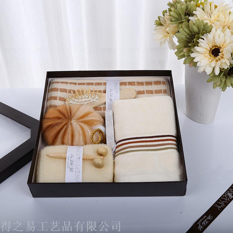 Supply Gift Set Bathing Set Daily necessities Gifts Premium labor ...