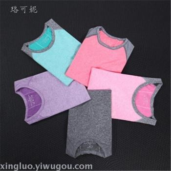 Gym sportswear ladies self-cultivation short-sleeved t-shirt yoga clothes coat