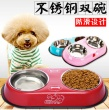 Stainless steel dual-port premium dog bowl skid pet Bowl pet food bowl dog cat Bowl King trumpet