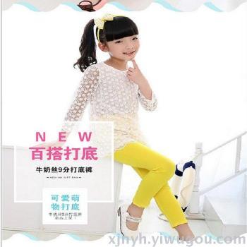 Korean girls leggings large children and girls children's clothing spring on the new milk candy fruit nine pants