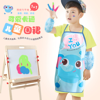 Children with a waterproof apron baby sleeveless sleeve sleeve painting clothes