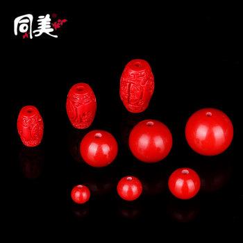 With the United States jewelry imitation Zhuqi beads beads beads accessories Buddha beads imitation cinnabar accessori