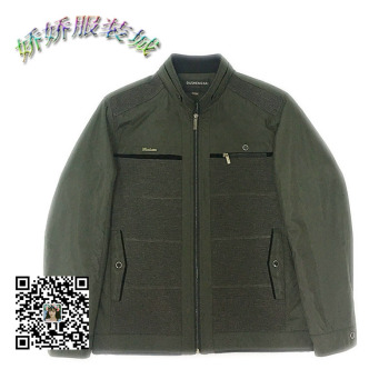 Middle-aged men's jackets leisure models father loaded autumn money