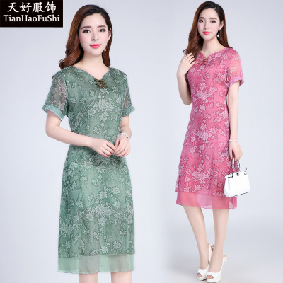 Summer new large size women Slim V - neck short - sleeved printing long paragraph cheongsam dress