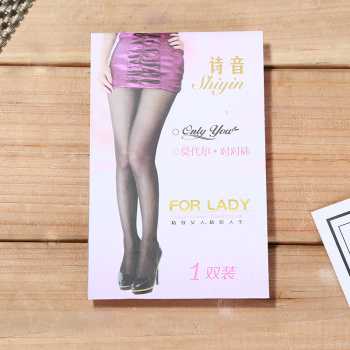 a pair of women short stockings core silk stockings  explosion section socks gift socks exquisite packaging