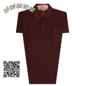 Middle-aged T-shirt dad installed lap pocket solid color