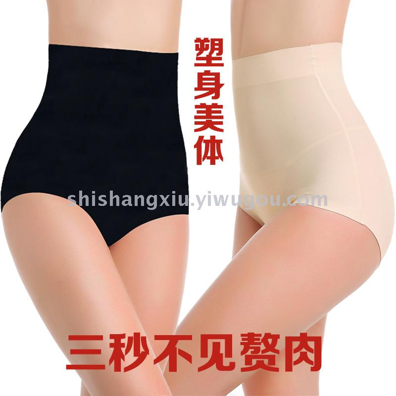 Clothing, Shoes & Accessories Shapewear High Waist Without Trace Cross Postpartum Belly Pants Body Hips
