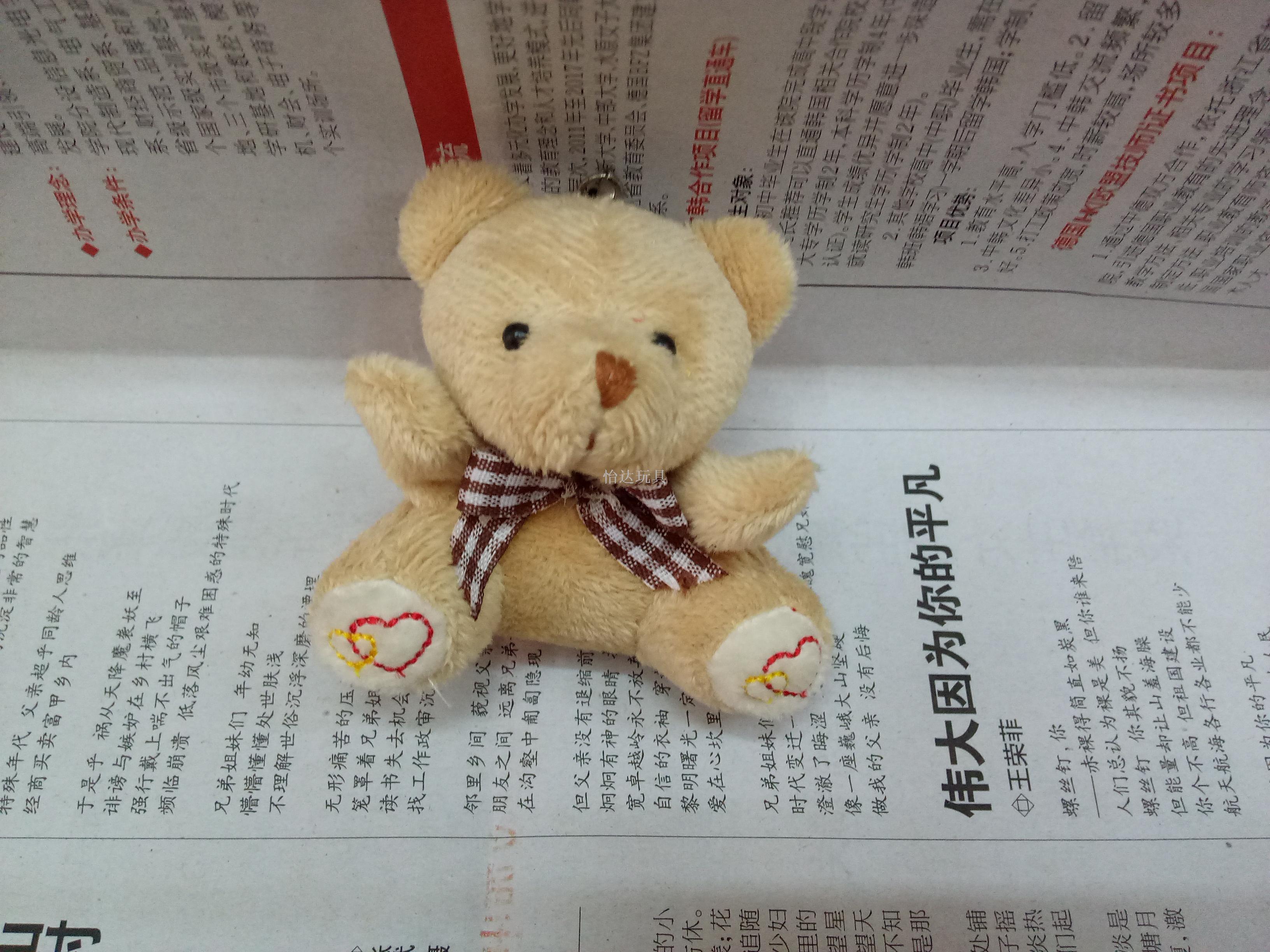 迷你可爱格子小熊毛绒挂件外贸小熊花束小熊_义乌市
