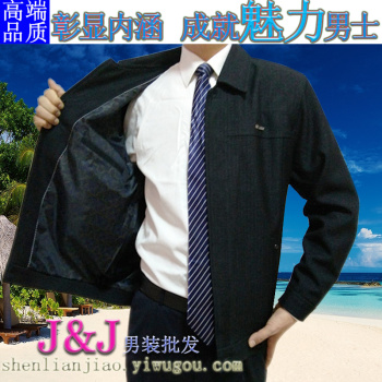Middle-aged men's jacket dad loaded beef tendon fabric