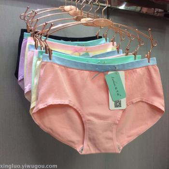 Luo can be underwear wholesale seamless ultra-thin candy color seamless underwear antibacterial cotton briefs