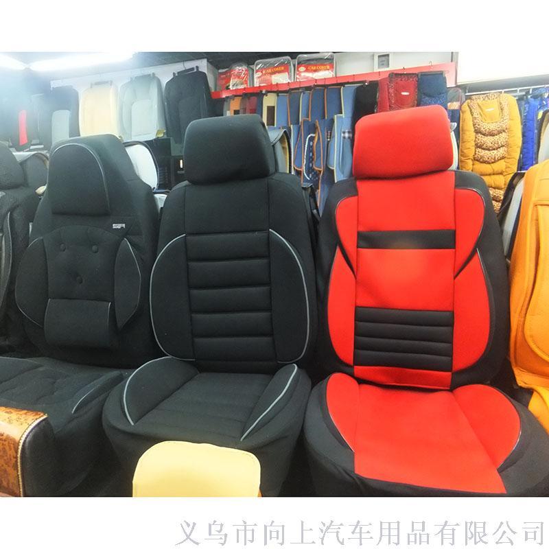灯芯绒通用汽车座套坐套坐垫带护腰