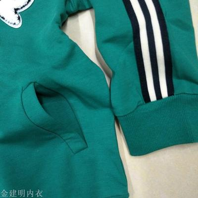 Cotton combed cotton spring and autumn girls cardigan pants skirt three - piece suit spring and autumn girls jacket