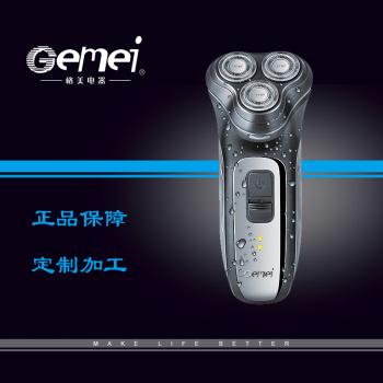 Gemei 6900 electric shaver rotary three head shaving razor body wash