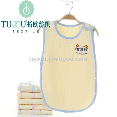 Pure cotton gauze 4 layer children  bag air conditioning service anti - kicking vest pajamas sleeping bag size code