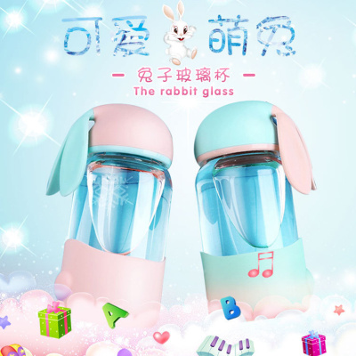 Rabbit Glasses Cute Korean Korean Portable Novelty Trends Student Cups Cup Cup