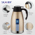 Factory direct Sile brand stainless steel coffee pot European stainless steel vacuum home pot a generation of hair