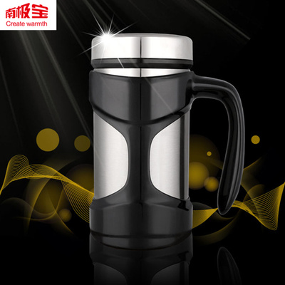 Antarctic handle handle cup stainless steel insulation cup business cup glass cup plastic tea with tea leakage cup