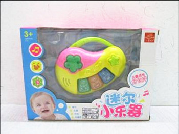 Children 's educational toys wholesale baby toys