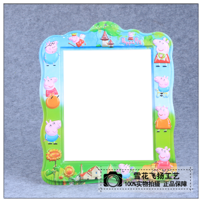 ppt 背景 背景图片 边框 模板 设计 相框 纸本便签 800_800