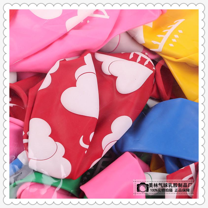 大红爱心气球 婚礼现场布置气球 儿童玩具气球