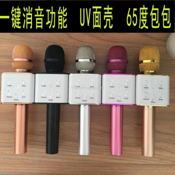 Phone Q7 Microphone K Kemp Bluetooth Microphone
