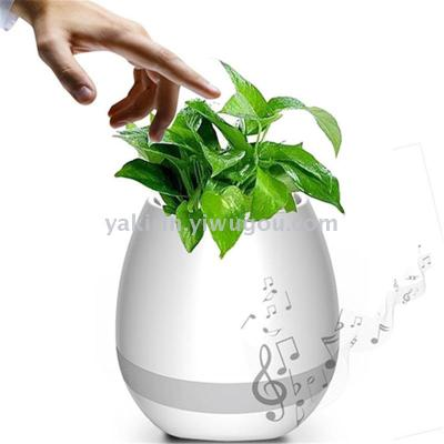 Bluetooth intelligent audio pots creative can play piano outdoor wireless Bluetooth speakers