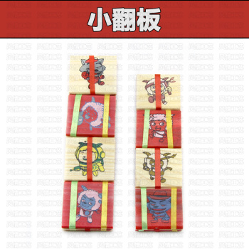 Supply of wholesale wooden toys wooden trumpet children's educational toys