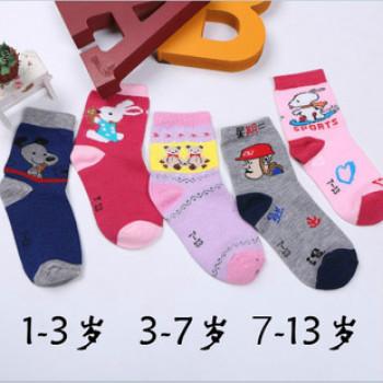 children's socks cartoon cotton socks cheap socks cute fashion children's socks to sell socks factory direct wholesale