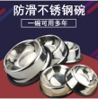FP15cm-34cm stainless steel dog bowl of high-grade Skid pet food bowl, 1-6 dog bowl