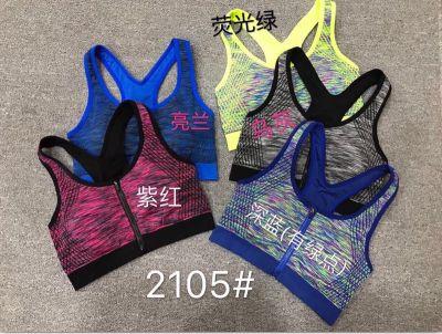 Foreign trade burst sports bras yoga vest shock fitness bra bra running bra sports underwear