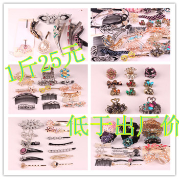 According to the pounds to sell point of the alloy bit hair accessories mixed hair Yiwu small commodity wholesale hair