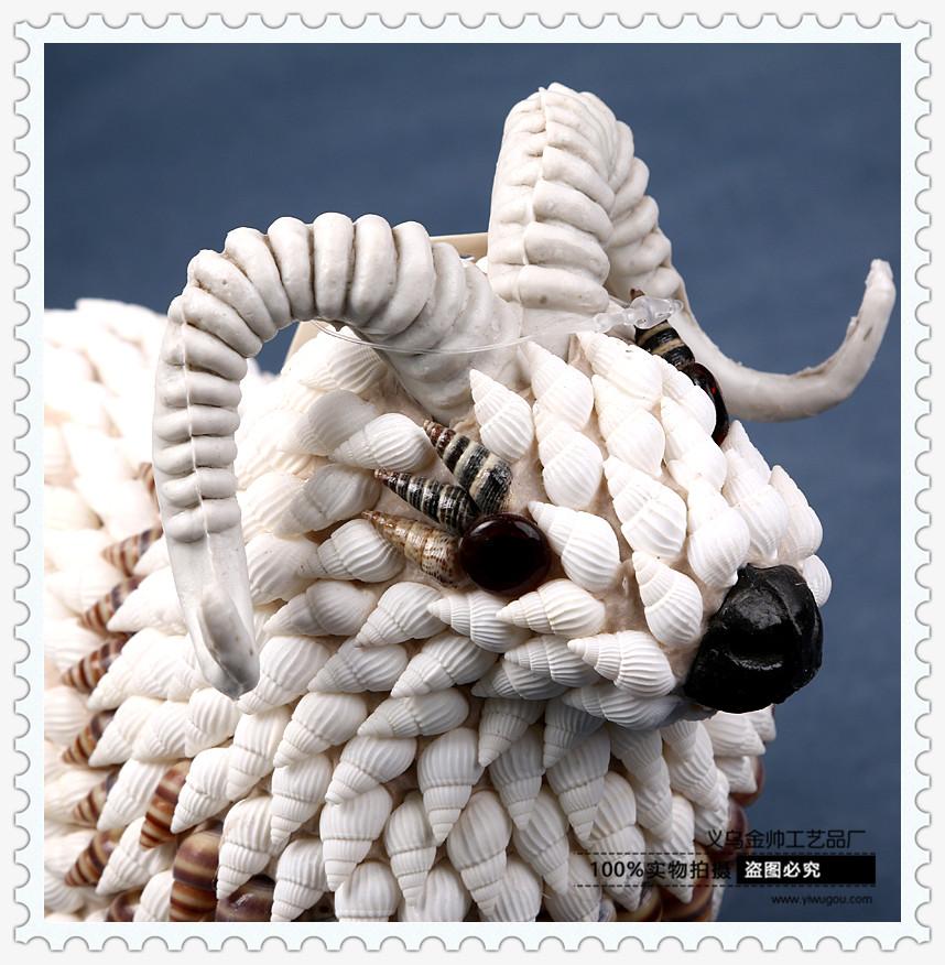 创意礼品贝壳超大羊十二生肖海螺动物工艺品摆件