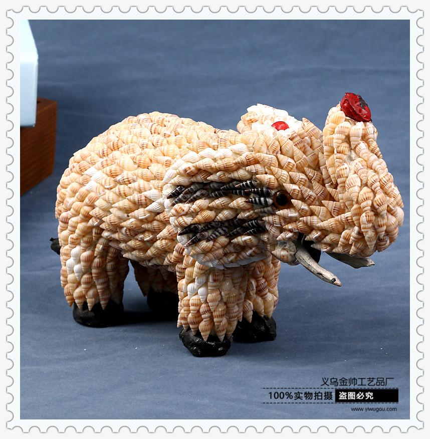 贝壳制作大象 动物世界 手工精美造型 海螺贝壳动物