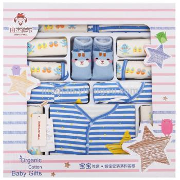 2017 spring and summer cotton newborn clothes suit newborn baby gift box