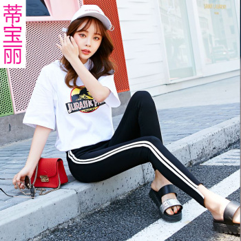 Tiberian vertical white side leggings pants 9 pants pants black pants