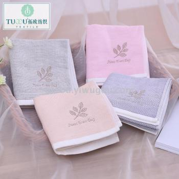 MUJI pure cotton gauze towel towel towel direct sales 32 shares of plain monochrome towel gift buy wholesale