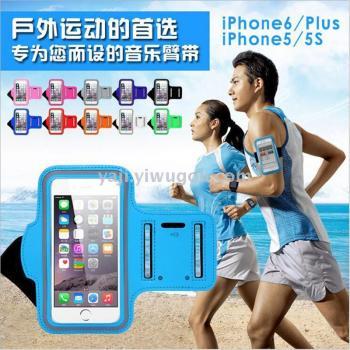 Sports arm with arm bag outdoor fitness equipment wrist bag arm bag