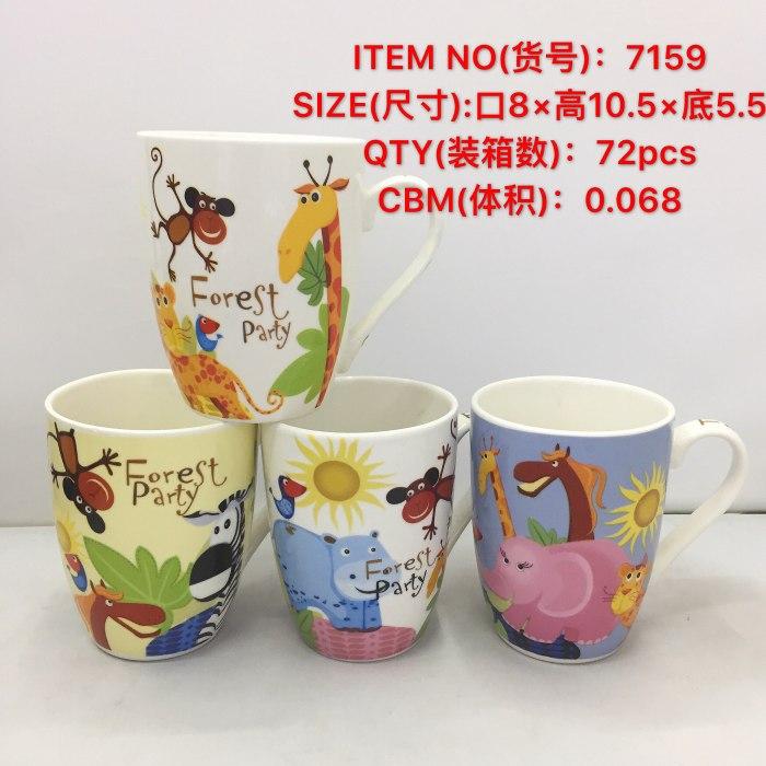 兴达陶瓷新款鼓形杯动物卡通杯