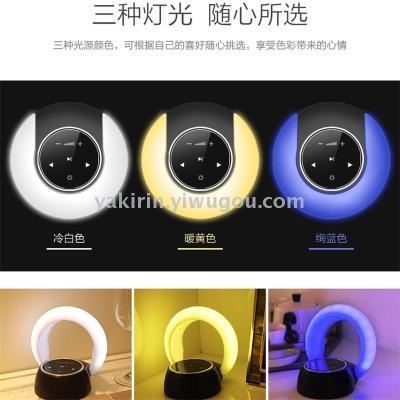 Charger Bluetooth speaker bedside lamp European style mobile phone portable speaker table lamp