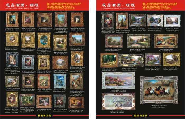 公司画册: 店面一览: 联系方式: 联系人:林清祥,陈朝英 联系电话图片