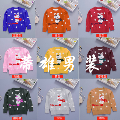 Autumn and winter children sweater bottoming shirt men and girls long sleeve round neck collar sweater