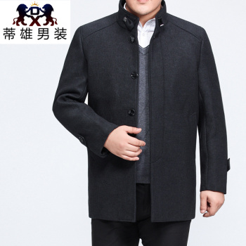 Tixiong men's autumn and winter new long-term business men's woolen jacket