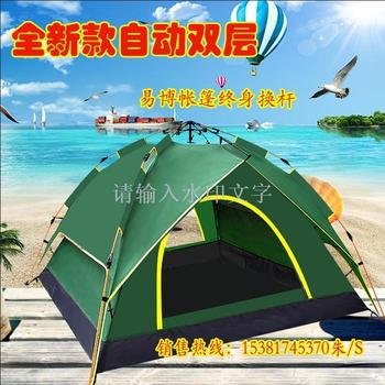 Yi Bote kind of camping tent camping tent tour tent
