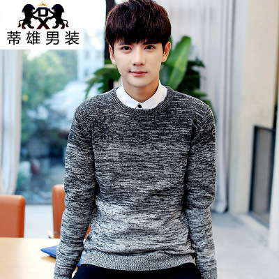 Autumn striped men sweater men Korean version of Slim sweater
