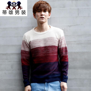 Autumn new men's sweater tide Korean men's head blush sweater